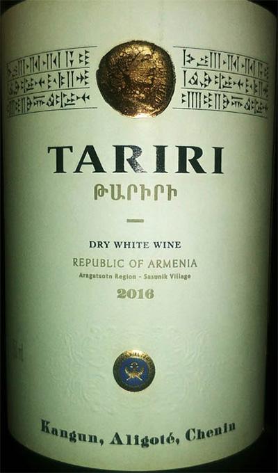 Отзыв о вине Tariri dry white wine Kangun Aligote Chenin 2016
