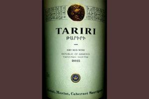 Отзыв о вине Tariri red dry wine Areni Merlot Cabernet Sauvignon 2015