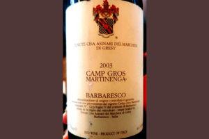 Отзыв о вине Tenute Cisa Asinari dei Marchesi di Gresy Camp Gros Martinenga Barbaresco 2003