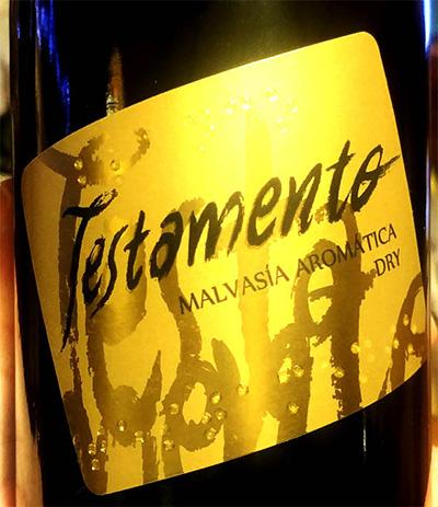 Отзыв о вине Testamento Malvasia Aromatica dry 2018