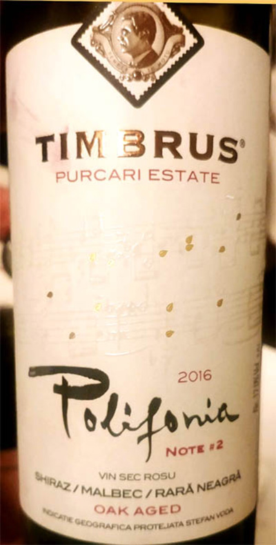Отзыв о вине Timbrus Purcari Estate Polifonia Note #2 Shiraz Malbec Rara Neagra 2016