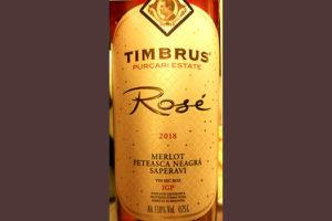 Отзыв о вине Timbrus Purcari Estate Rose Merlot Feteasca Neagra Saperavi 2018