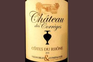 Отзыв о вине Vignobles & Compagnie Chateau des Correges Cotes du Rhone 2015
