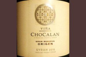 Отзыв о вине Vina Chocalan Syrah gran reserva 2016