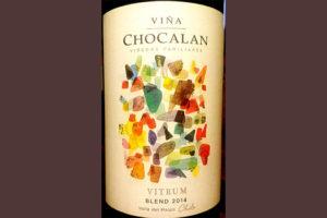 Отзыв о вине Vina Chocalan Vitrum Blend 2014