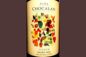 Отзыв о вине Vina Chocalan Vitrum Malbec 2015