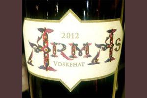 Отзыв о вине Armas Voskehat white dry 2012