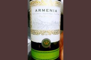 Отзыв о вине Armenia Kangun white dry 2017