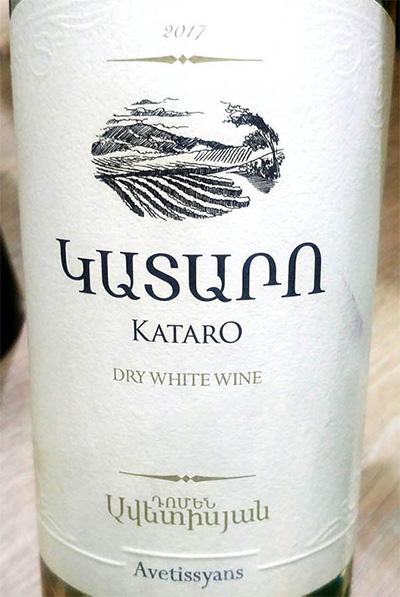 Отзыв о вине Avetissyans Kataro white dry 2017