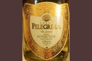 Отзыв об игристом вине Bella Pelegrina Brut vin spumant