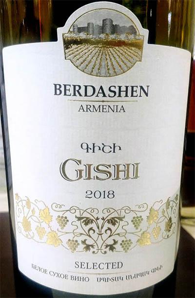 Отзыв о вине Berdashen Gishi selected белое сухое 2018