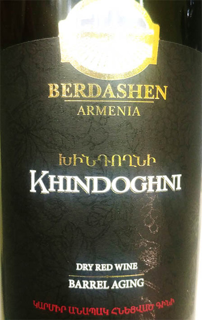 Отзыв о вине Berdashen Khindoghni Barrel Aging red dry 2012