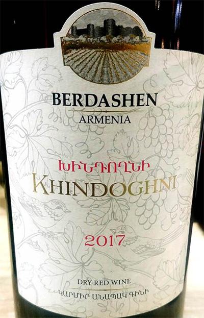 Отзыв о вине Berdashen Khindoghni red dry 2017