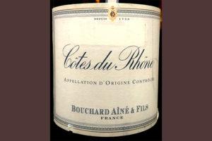 Отзыв о вине Bouchard Aine & Fils Cotes du Rhone blanc 2016