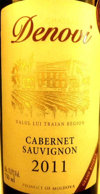 Отзыв о вине Chateau Denovi Cabernet Sauvignon grand reserve 2011