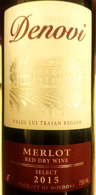 Отзыв о вине Chateau Denovi Merlot select dry red 2015