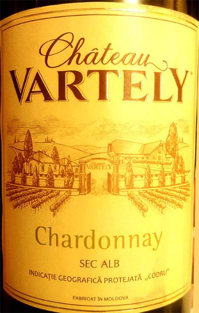 Отзыв о вине Chateau Vartely Chardonnay 2016