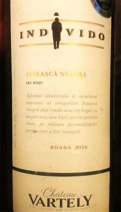 Отзыв о вине Chateau Vartely Individo Feteasca Neagra 2016