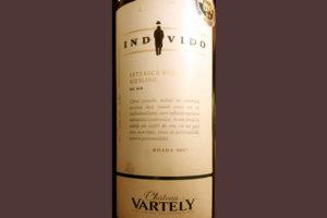 Отзыв о вине Chateau Vartely Individo Feteasca Regala Riesling 2017