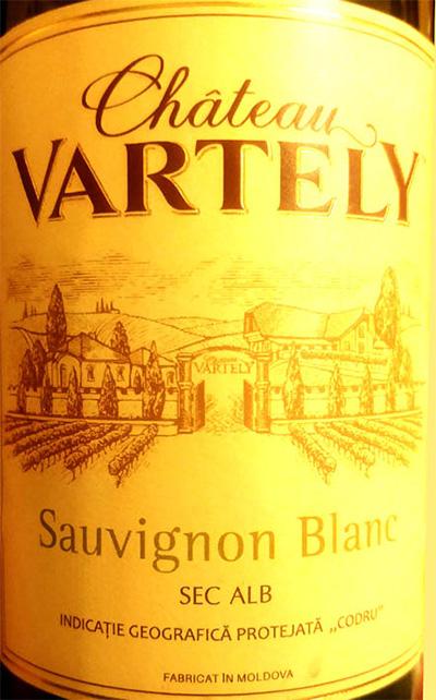 Отзыв о вине Chateau Vartely Sauvignon Blanc 2017