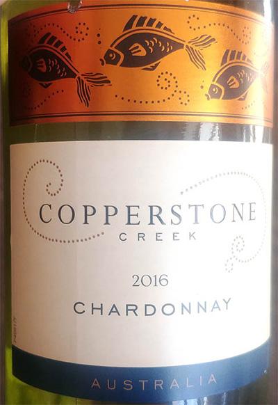 Отзыв о вине Copperstone Creek Chardonnay 2016