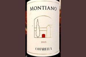 Отзыв о вине Cotarella Montiano merlot 2015