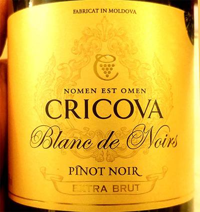 Отзыв об игристом вине Cricova Blanc de Noir Pinot Noir Extra Brut