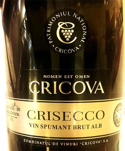 Отзыв об игристом вине Cricova Crisecco vin spumant brut