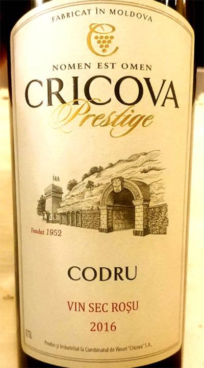 Отзыв о вине Cricova Prestige Codru vin sec rosu 2016