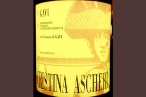 Отзыв о вине Cristina Ascheri Gavi 2017
