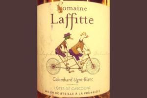Отзыв о вине Domaine Laffitte Colombard Ugni-Blanc Cotes de Gascogne 2017