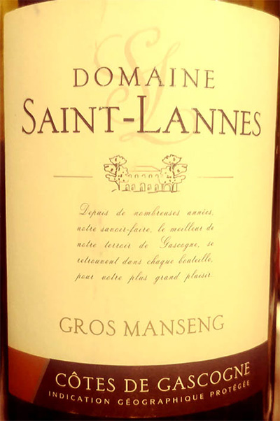 Отзыв о вине Domaine Saint-Lannes Gros Manseng Cotes de Gascogne 2017