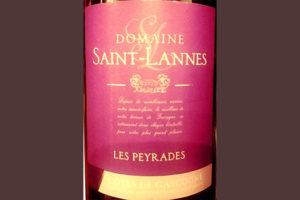 Отзыв о вине Domaine Saint-Lannes Les Peyrades Cotes de Gascogne 2017