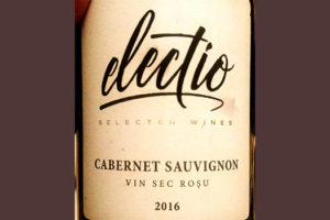 Отзыв о вине Electio Selected Wines Cabernet Sauvignon reserve dry 2016