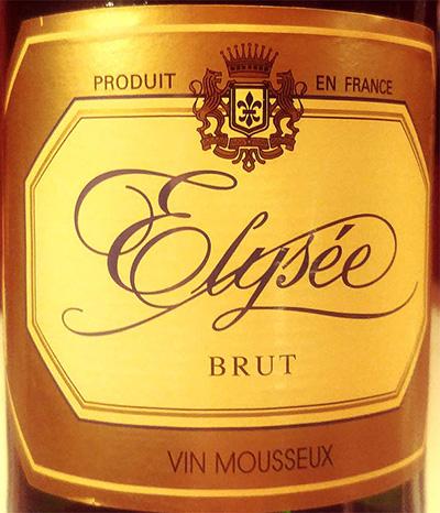Отзыв об игристом вине Elysee Brut vin mousseux