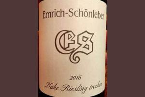 Отзыв о вине Emrich-Schonleber ES Nahe Riesling trocken 2016