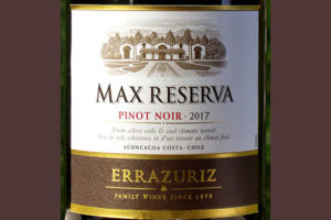 Отзыв о вине Errazuriz Max Reserva Pinot Noir 2017