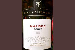 Отзыв о вине Finca Flichman Malbec 2015