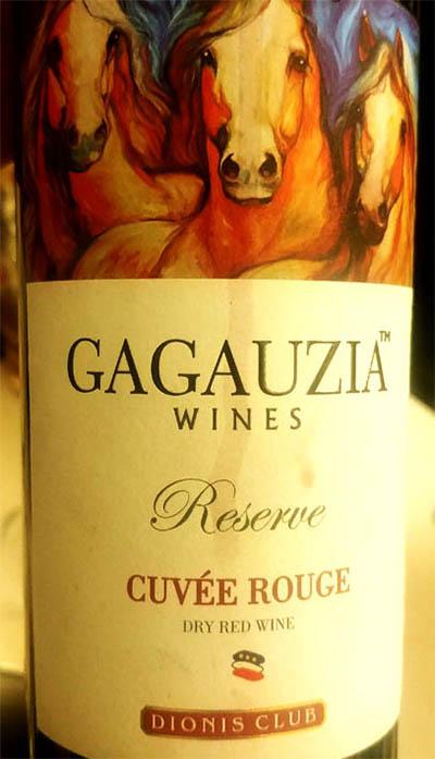 Отзыв о вине Gagauzia Wines Cuvee Rouge reserve 2017