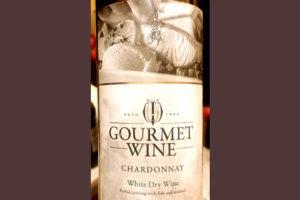 Отзыв о вине Gourmet Wine Chardonnay white dry 2018