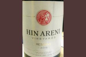 Отзыв о вине Hin Areni Voskehat reserve white dry 2016