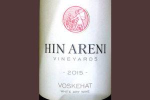Отзыв о вине Hin Areni Voskehat white dry 2015