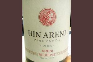 Отзыв о вине Hin Areni reserve Areni 2015