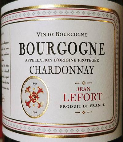 Отзыв о вине Jean Lefort Bourgogne Chardonnay 2016