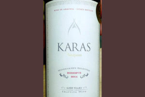 Отзыв о вине Karas Reserve Winemaker's Selection blend 2014