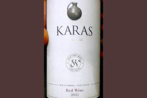 Отзыв о вине Karas red dry 2015