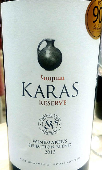 Отзыв о вине Karas reserve Winemaker's Selection 2013