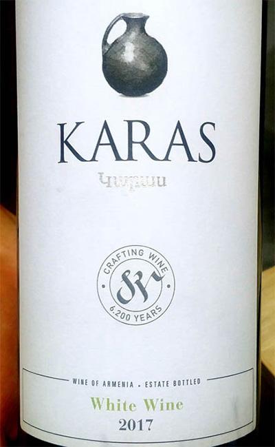 Отзыв о вине Karas white dry 2017