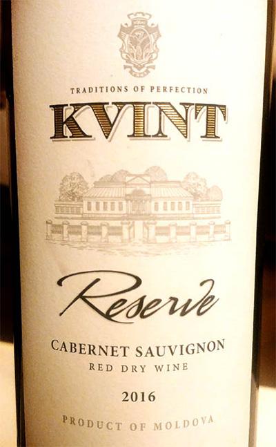 Отзыв о вине Kvint Cabernet Sauvignon reserve dry 2016