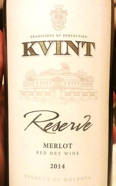 Отзыв о вине Kvint Merlot reserve dry 2014